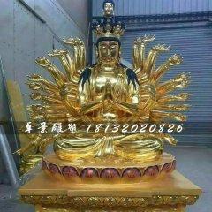 千手觀音雕塑,貼金銅觀音