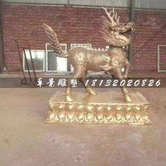 銅麒麟,廣場神獸銅雕