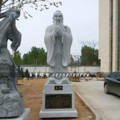 先師孔子石雕,廣場古代人物石雕