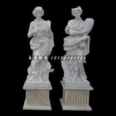 四季神石雕,西方人物石雕