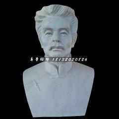 魯迅石雕,名人胸像石雕