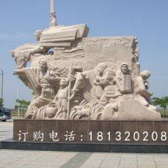 抗戰時期人物雕塑,廣場人物石雕