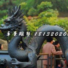 青銅龍雕塑,廣場神獸銅雕