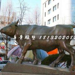銅牛雕塑,動物雕塑