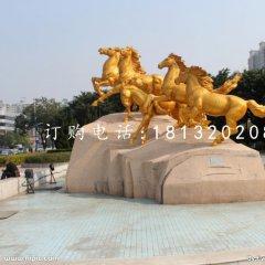 奔騰的馬銅雕,廣場銅馬雕塑