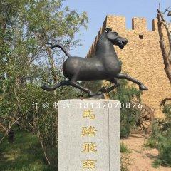 馬踏飛燕銅雕,廣場銅馬雕塑
