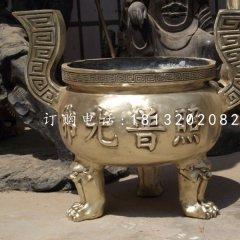 佛光普照香爐銅雕,黃銅香爐雕塑