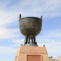 圓形銅鼎,廣場青銅鼎雕塑