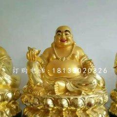 弥勒佛雕塑,玻璃钢贴金佛像
