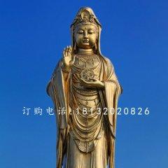 觀世音銅雕,立式觀音銅雕