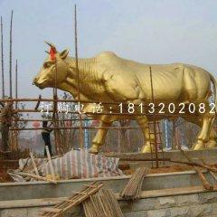 黃金牛銅雕,廣場大型銅牛雕塑