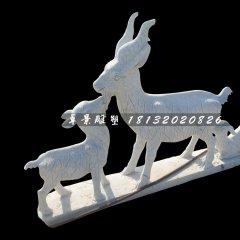 山羊石雕,公園動物石雕