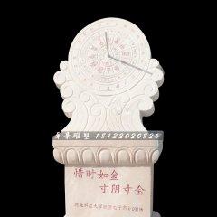 晚霞红日晷,广场日晷石雕
