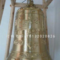 寺廟銅雕鐘,鑄銅鐘雕塑