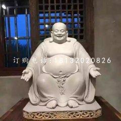 笑面佛雕塑汉白玉石雕弥勒佛