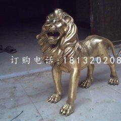 鑄銅獅子雕塑西洋獅子銅雕