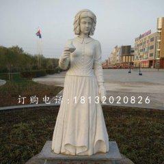 南丁格爾石雕醫院人物雕塑
