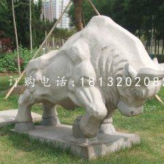 拓荒牛雕塑公園石雕牛