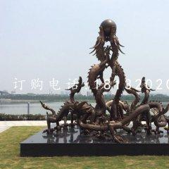 九龍戲珠銅雕廣場銅龍雕塑