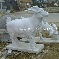 石雕山羊,公園動物雕塑