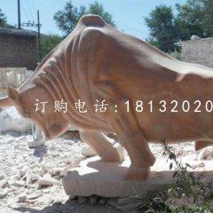 拓荒牛,晚霞紅廣場動物石雕