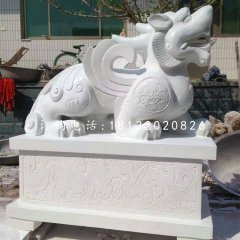 神獸石雕,漢白玉貔貅