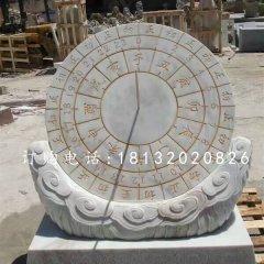 大理石日晷雕塑,校园石雕