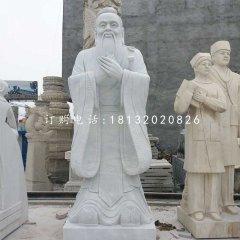 大理石孔子雕塑,校園人物石雕