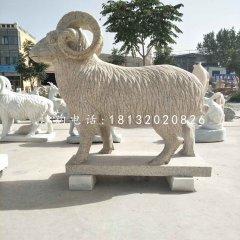 綿羊石雕,公園動物石雕