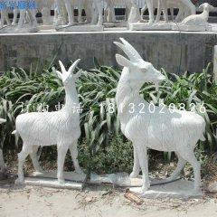 山羊石雕,大理石動物雕塑