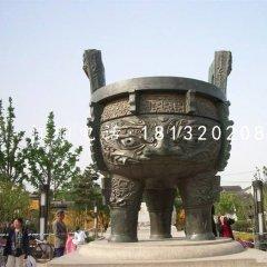 大型銅鼎,三足鼎雕塑