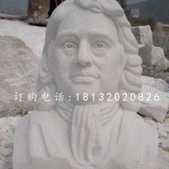 牛頓胸像石雕,漢白玉西方名人