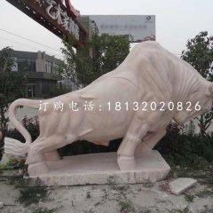 開荒牛石雕,晚霞紅動物雕塑