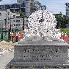校园日晷雕塑,大理石日晷