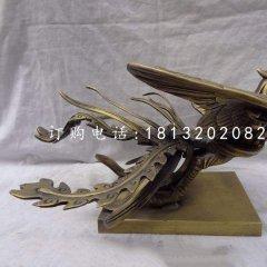 凤凰铜雕,广场凤凰雕塑