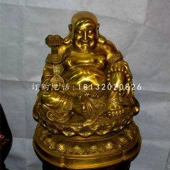 彌勒佛銅雕鎏金佛像雕塑