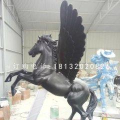 飛馬雕塑,廣場銅馬雕塑
