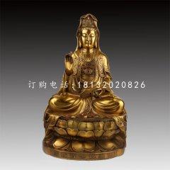 觀世音菩薩銅雕,鑄銅佛像