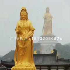 銅雕觀音菩薩寺廟佛像雕塑