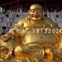 銅雕彌勒佛招財佛像雕塑