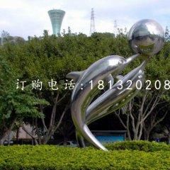 海豚頂球雕塑公園不銹鋼動物雕塑