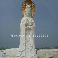 汉白玉观音菩萨立式佛像石雕