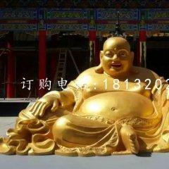 招財彌勒佛銅雕寺廟佛像雕塑