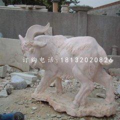 晚霞紅石雕山羊公園動物雕塑