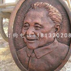 邓小平铜浮雕伟人头像浮雕