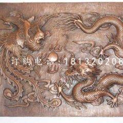 龍鳳戲珠銅浮雕紅銅壁畫浮雕