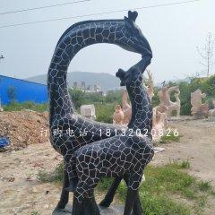 親嘴鹿石雕,青石動物雕塑