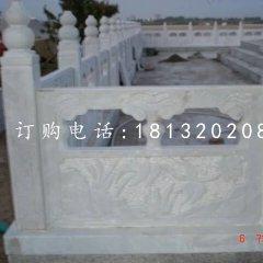 汉白玉栏板石雕石栏板雕塑