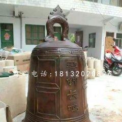 警鐘長鳴雕塑寺廟鐘銅雕