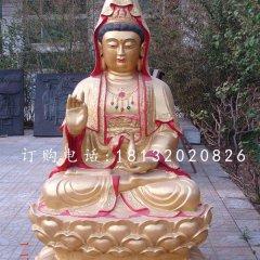 觀音菩薩銅雕坐式佛像雕塑